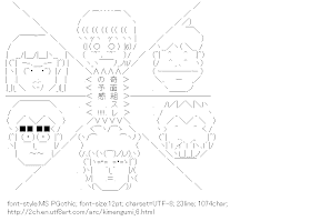 [AA]Kimengumi Presentiment