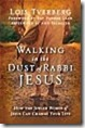 walking-in-the-dust-of-rabbi-jesus