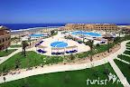 Фото 6 Iberotel Samaya Resort ex. Solymar Samaya