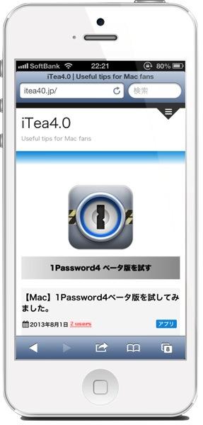 Mac app developertools iscreenshotmaker5