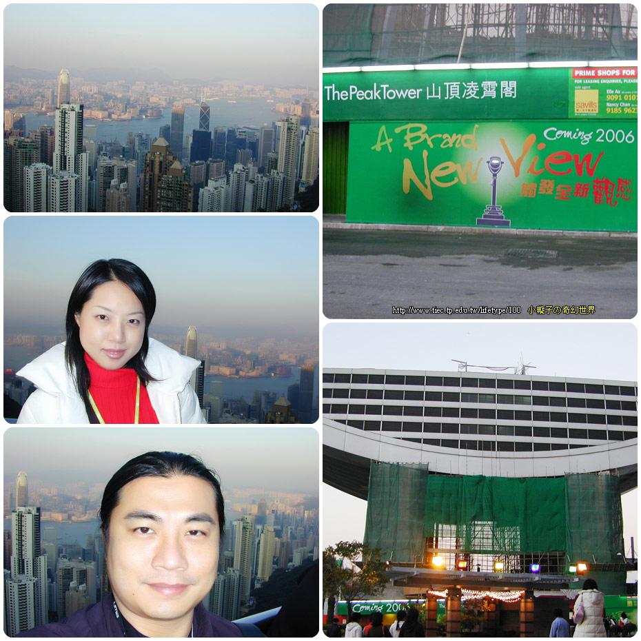 200512hongkong03.jpg