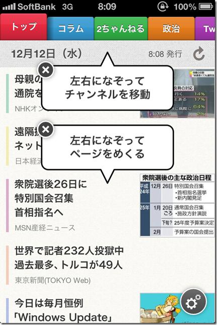 IMG_8118