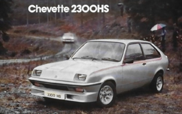 Copy of Vauxhall Chevette 2300 HS