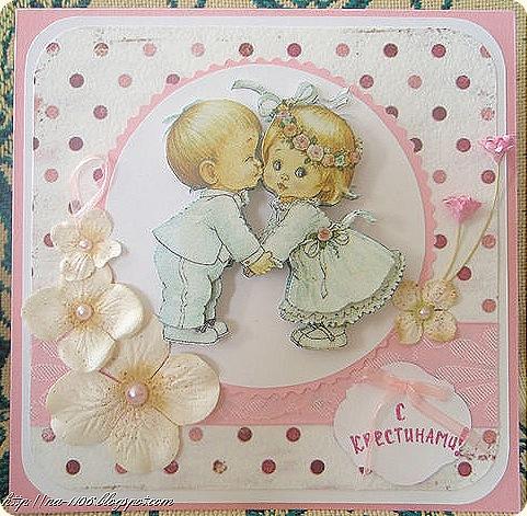 девчонка с днем рождения кресныйкрестный открытки девушка выполняет все