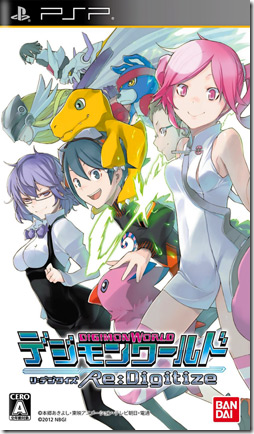 Download Digimon World Re:Digitize JPN (English Patch) PSP Games