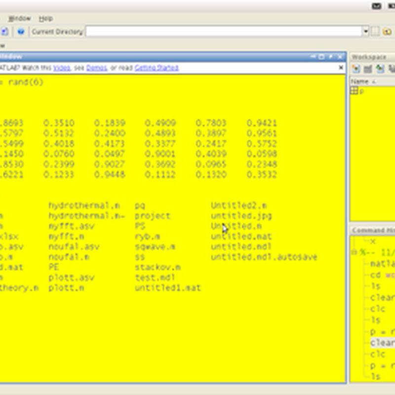Guida all'uso di MatLab: operazioni.