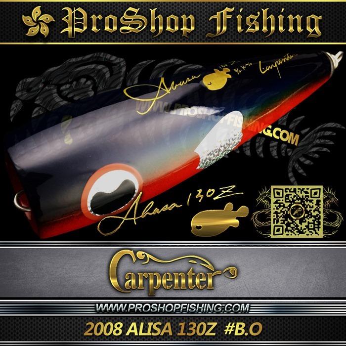 2008 Alisa 130Z  #B.O (5)