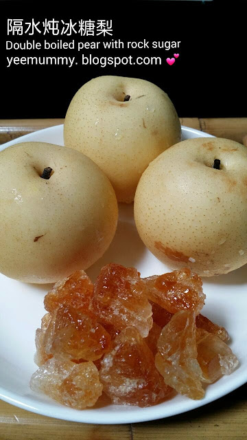 Double boiled pear with rock sugar 隔水炖冰糖梨