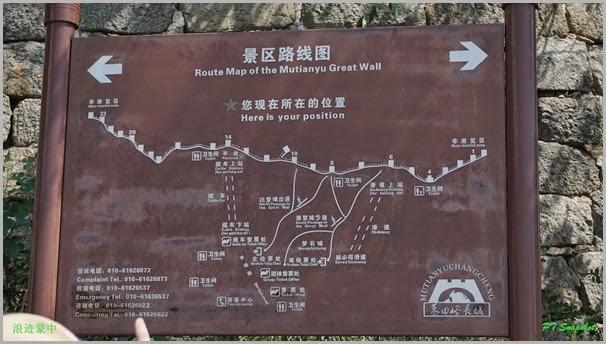 景区路线图