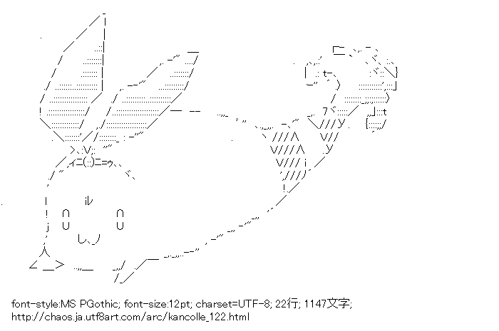 [AA]島風のあれ(艦隊これくしょん)