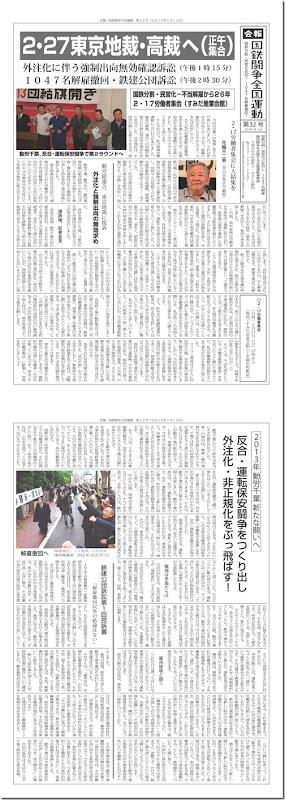 news_32