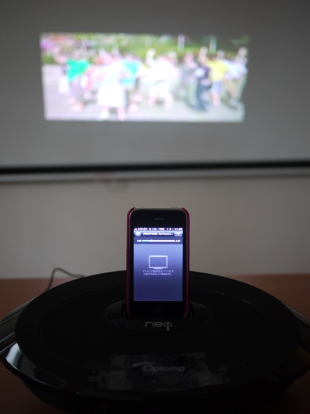 P1080291.JPG