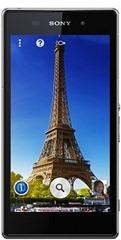 Sony-Xperia-i1-Honami-Mobile