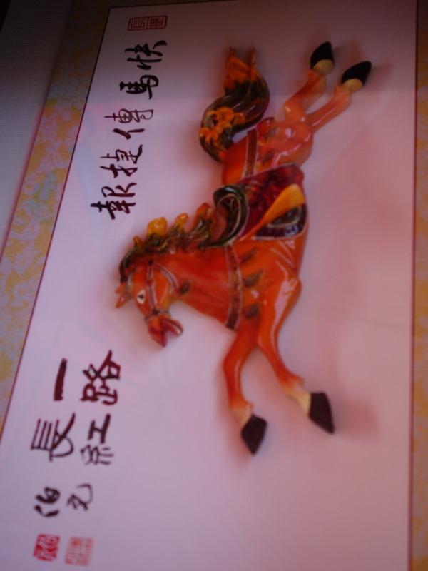 2013_0310 落紅的北馬雙溪櫻花馬_017