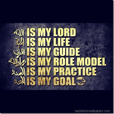Allah_is_My_lord_Islamic_images_612x612