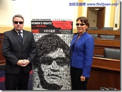 Cong. Chris Smith & Reggie - Chen Guangcheng -Nvquan.org