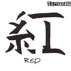 red-vermelho.jpg