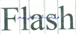 [flash59_03%255B2%255D.png]