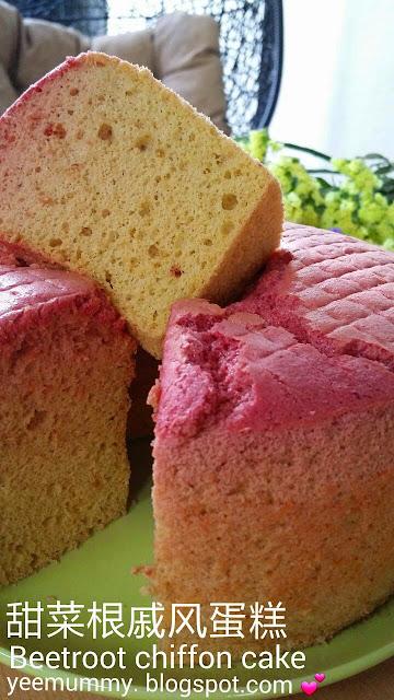 Beetroot Chiffon Cake 松软甜菜根戚風蛋糕