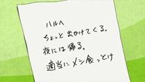[HorribleSubs]_Tonari_no_Kaibutsu-kun_-_13_[720p].mkv_snapshot_08.11_[2012.12.25_15.25.47]