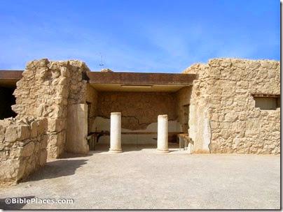 Masada commandant's residence, tb022904750