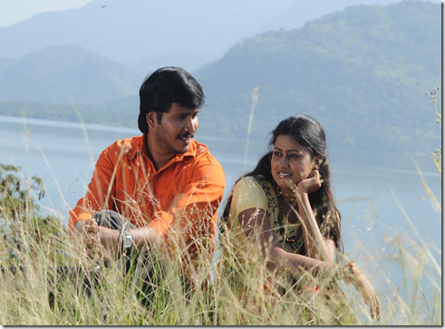 Download Paakkanum Pola Irukku Mp3 Songs