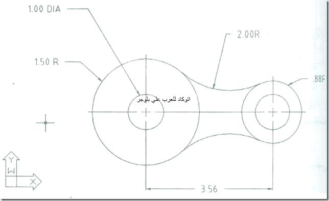 autocad-54_03