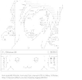 [AA]Tomoe Mami & Kyubey Dialog (Puella Magi Madoka Magica)