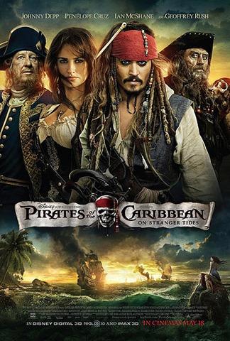 Piratas do Caribe 4 Navengando em  Águas Misteriosas