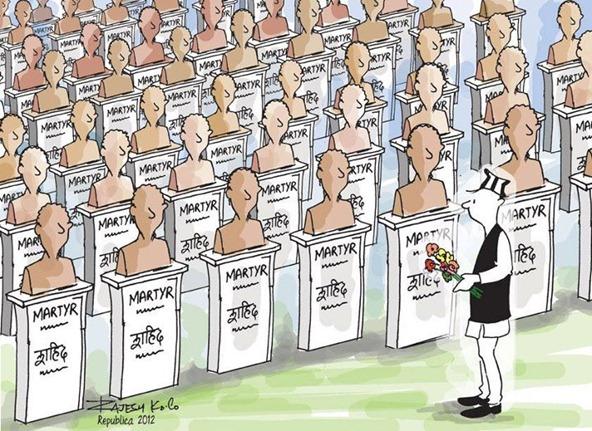 Martyr Day Nepal - Rajesh KC Phalano cartoon