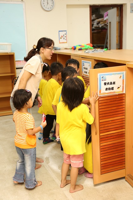 院 幼稚園 光明