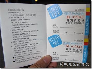 墾丁-福華渡假大飯店