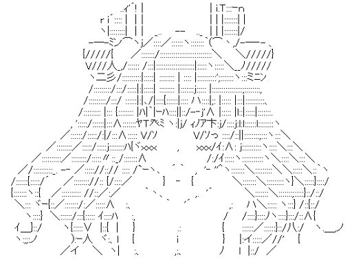 ユニ (超次元ゲイム ネプテューヌ)