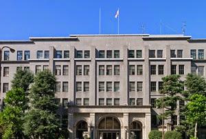Ministério de Finanças do Japão