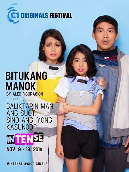 Bitukang Manok - Movie Poster