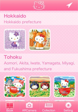hello kitty japan tourism ios app