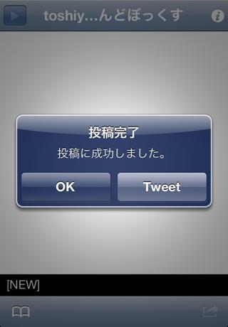 Moblogger Tweet