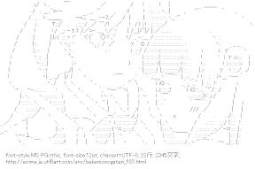 [AA]阿良々木火憐 & 阿良々木月火 (化物語)