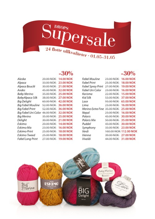 20120424-supersale_poster_no-2