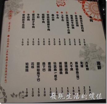 台南-舞飛日式燒烤01