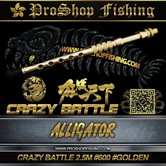 ALLIGATOR CRAZY BATTLE 2.5M #600 #GOLDEN.7