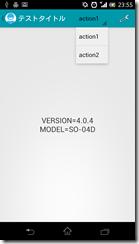 device-2012-12-18-235554