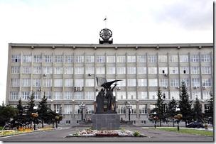 024-mairie Penza