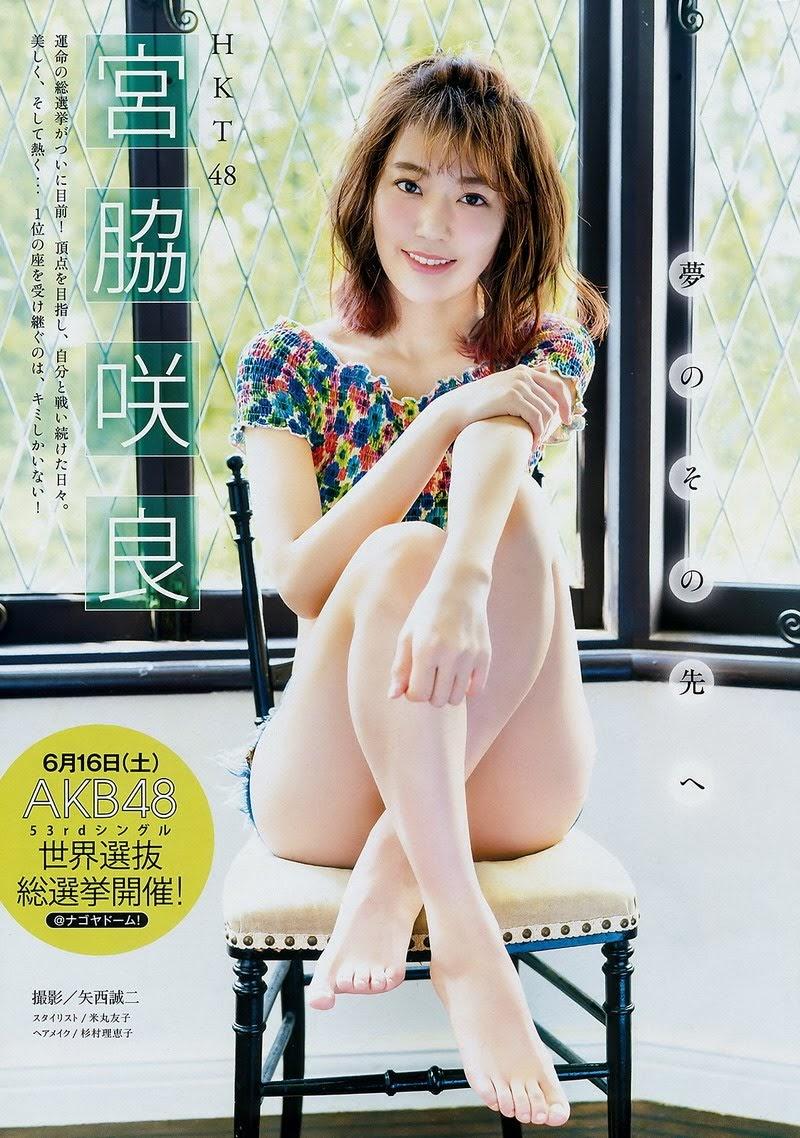 [Young Magazine] 2018 No.28 宮脇咲良 他 - Girlsdelta