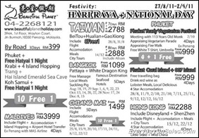 beautiful-planet-travel-promotion-2011-EverydayOnSales-Warehouse-Sale-Promotion-Deal-Discount