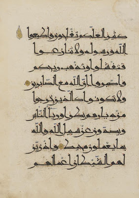 "Folio from a Koran, Sura 8, Verses 45-48 | Origin:  Iran | Period: 11th-12th century | Details:  This folio is written in the so-called eastern kufic script, associated with Iran and central Asia. The verses here are from sura 8, entitled ""al-Anfal"" (The Spoils of War) and explain some of the advantages of military discipline. 