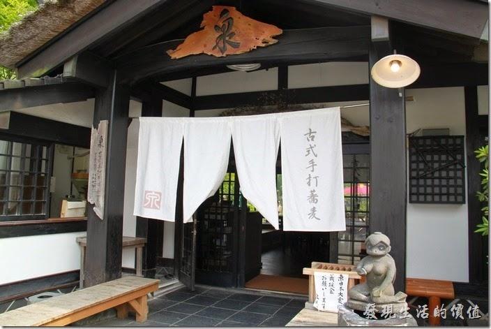 日本北九州-由布院街道。這間餐廳在「金鱗湖」的旁邊,主攻「古式手打蕎麥麵」。