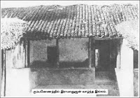 house-of-ramanujan.jpg