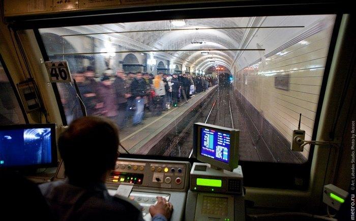 высоком как устроиться на работу в метро комбикорма истринского