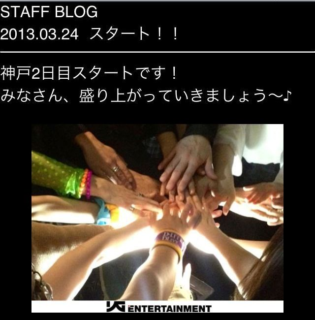 Dae Sung - Big Bang Staff Blog - 24mar2013.jpg